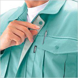 ジーベック 1284 プリーツロンMINI長袖シャツ 二重構造ポケット