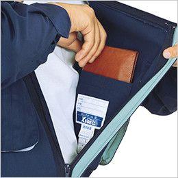 ジーベック 1288 帯電防止プリーツツナギ(男女兼用) 内ポケット