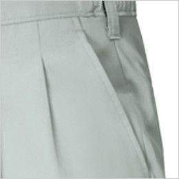 ジーベック 1290 [春夏用]プリーツロンMINI ツータック スラックス ポケット