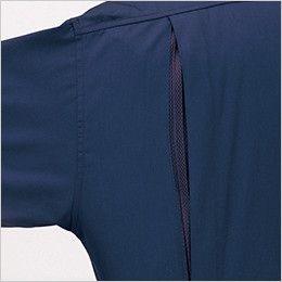 ジーベック 1292 [春夏用]プリーツロンMINI半袖シャツ 動きやすさをサポートするメッシュ仕様のプリーツロン