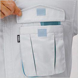 ジーベック 1298 [春夏用]帯電防止プリーツロンサマーつなぎ マジックテープ付きポケット