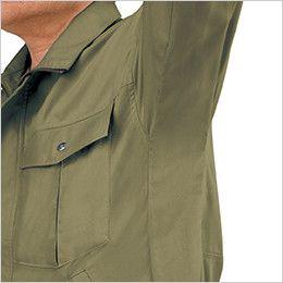 ジーベック 1353 [春夏用]プリーツロン綿100%長袖シャツ 特殊カッティング