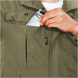 ジーベック 1353 [春夏用]プリーツロン綿100%長袖シャツ ポケットは二重構造
