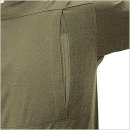 ジーベック 1353 [春夏用]プリーツロン綿100%長袖シャツ メッシュプリーツロン採用