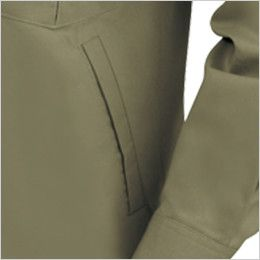 ジーベック 1354 [春夏用]プリーツロン綿100%長袖ブルゾン 両脇ポケット