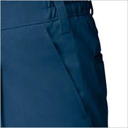 ジーベック 1446 [春夏用]ワンタックラットズボン ポケット