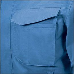 ジーベック 1471 [春夏用]半袖ブルゾン 収納マチ付きポケット