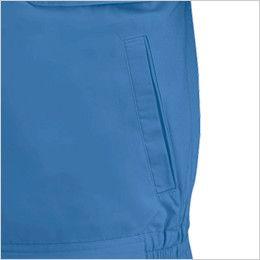 ジーベック 1471 [春夏用]半袖ブルゾン ポケット