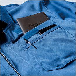 ジーベック 1473 [春夏用]長袖シャツ いろいろ収納できるマルチ収納ポケット