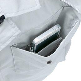 ジーベック 1480 T/Cツイル長袖ブルゾン(男女兼用) 二重構造ポケット