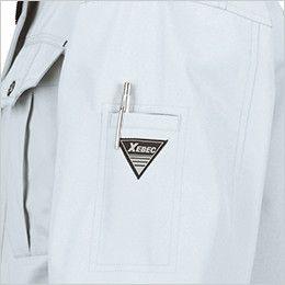 ジーベック 1480 T/Cツイル長袖ブルゾン(男女兼用) ペン差し付き