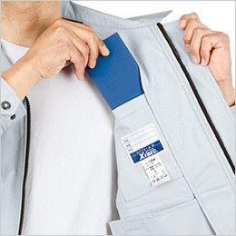 ジーベック 1480 T/Cツイル長袖ブルゾン(男女兼用) 内ポケット