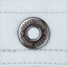 ジーベック 1480 T/Cツイル長袖ブルゾン(男女兼用) オリジナル刻印ボタン