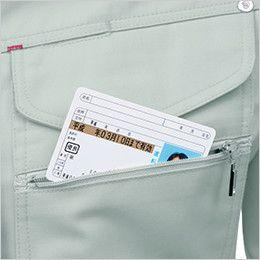 ジーベック 1489 T/Cツイルブルゾン(女性用) ファスナー仕様孫ポケット付き