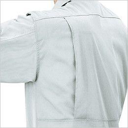 ジーベック 1491 [春夏用]半袖ブルゾン(男女兼用) アクションプリーツ