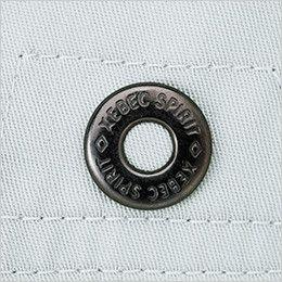 ジーベック 1492 [春夏用]半袖シャツ(男女兼用) オリジナル刻印ボタン