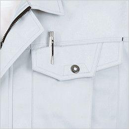 ジーベック 1493 長袖シャツ(男女兼用) ペン差し付き