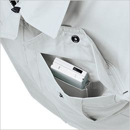 ジーベック 1494 [春夏用]長袖ブルゾン(男女兼用) 二重構造ポケット