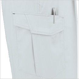 ジーベック 1496 [春夏用]ワンタックラットズボン(男性用) ラットポケット