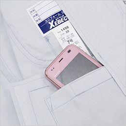 ジーベック 1498 [春夏用]T/Cサマーツイル長袖ブルゾン(女性用) 内ポケット