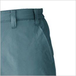 ジーベック 150 エコ防寒パンツ(男女兼用) ポケット