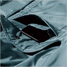 ジーベック 152 エコ防寒ブルゾン (男女兼用) 携帯電話収納ポケット