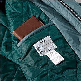ジーベック 152 エコ防寒ブルゾン (男女兼用) 左内ポケット