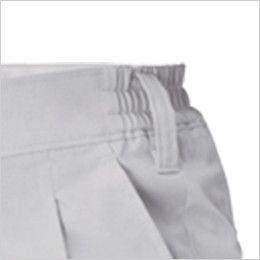 ジーベック 1550 [春夏用]クレスタ21ツータック スラックス(男性用) ツータック