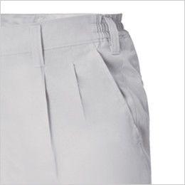ジーベック 1550 [春夏用]クレスタ21ツータック スラックス(男性用) ポケット