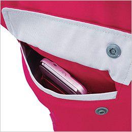 ジーベック 1551 [春夏用]クレスタ21半袖ブルゾン(男女兼用) 右胸 二重構造ポケット