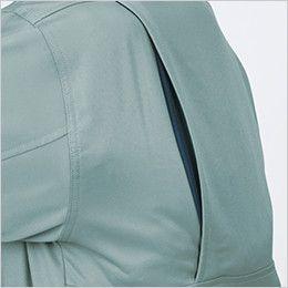 ジーベック 1552 [春夏用]クレスタ21半袖シャツ(男女兼用) アクションプリーツ