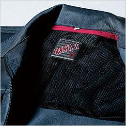 [在庫限り/返品不可]ジーベック 1590 クレスタ21長袖ブルゾン 裏側はメッシュの背当て付き