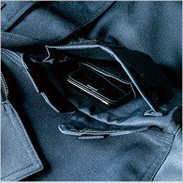 [在庫限り/返品不可]ジーベック 1590 クレスタ21長袖ブルゾン 右胸ポケットは二重構造