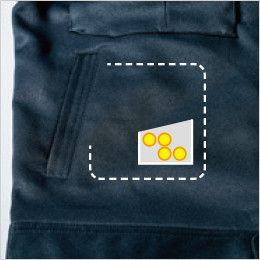 [在庫限り/返品不可]ジーベック 1590 クレスタ21長袖ブルゾン コインポケット付き