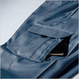 [在庫限り/返品不可]ジーベック 1593 クレスタ21 ワンタックラットズボン ラットポケット