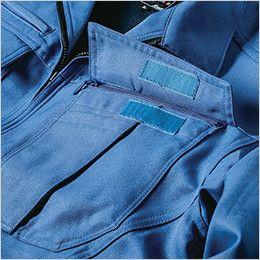ジーベック 1600 裏綿ツイル長袖ブルゾン ポケットはファスナー付き