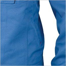 ジーベック 1600 裏綿ツイル長袖ブルゾン ポケット