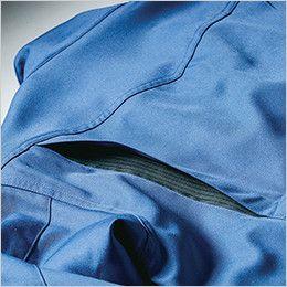 ジーベック 1600 裏綿ツイル長袖ブルゾン 両サイドのプリーツロン