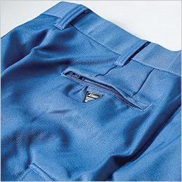 ジーベック 1602 裏綿ツイル ノータック ピタリティスラックス ポケットはファスナー付き