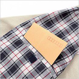 ジーベック 1610 [春夏用]T/Cツイル長袖ブルゾン スイングトップ(男女兼用) 通年 内ポケット付き