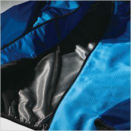 ジーベック 163 ディンプルストレッチ軽防寒ブルゾン(男女兼用) 保温性抜群の蓄熱保温素材を使用