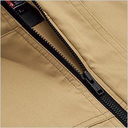 ジーベック 1631 [春夏用]T/Cサマーツイル半袖ブルゾン(男女兼用) 金属製フロントファスナー