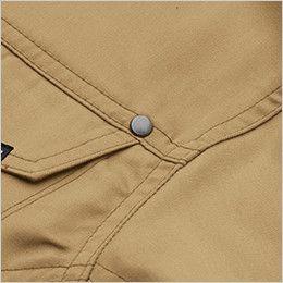 ジーベック 1631 [春夏用]T/Cサマーツイル半袖ブルゾン(男女兼用) リベット