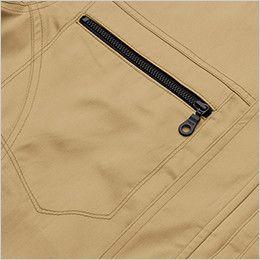 ジーベック 1631 [春夏用]T/Cサマーツイル半袖ブルゾン(男女兼用) ファスナーポケット