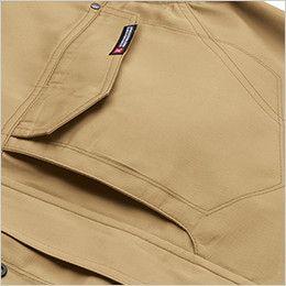 ジーベック 1631 [春夏用]T/Cサマーツイル半袖ブルゾン(男女兼用) フラップポケットとタテ型ラクラク収納ポケット