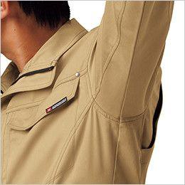 ジーベック 1631 [春夏用]T/Cサマーツイル半袖ブルゾン(男女兼用) 立体カッティング