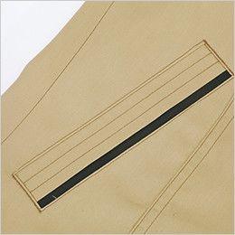 ジーベック 1631 [春夏用]T/Cサマーツイル半袖ブルゾン(男女兼用) グログランテープ採用
