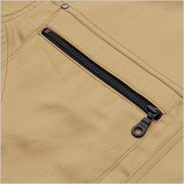 ジーベック 1632 [春夏用]T/Cサマーツイル半袖シャツ(男女兼用) ファスナーポケット