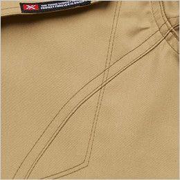 ジーベック 1632 [春夏用]T/Cサマーツイル半袖シャツ(男女兼用) ステッチワーク