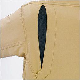 ジーベック 1632 [春夏用]T/Cサマーツイル半袖シャツ(男女兼用) 5cmの伸び幅があるNEWプリーツロン。動きやすくメッシュ素材で通気性UP。